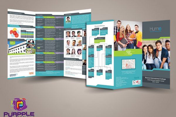 Hume Trifold Brochure